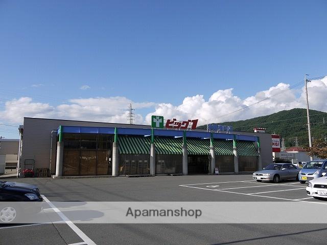 西友茅野横内店 200m