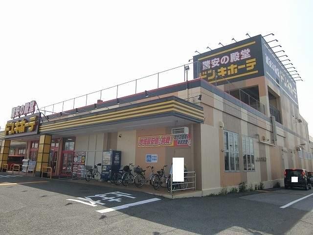 ドンキホーテ大垣インター店 400m