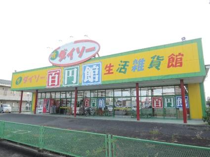 シャトー友喜[1K/30m2]の周辺8