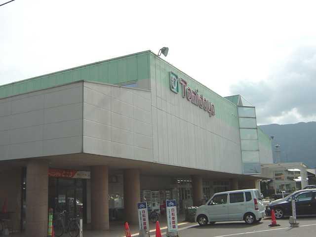 トミダヤ池田店 941m