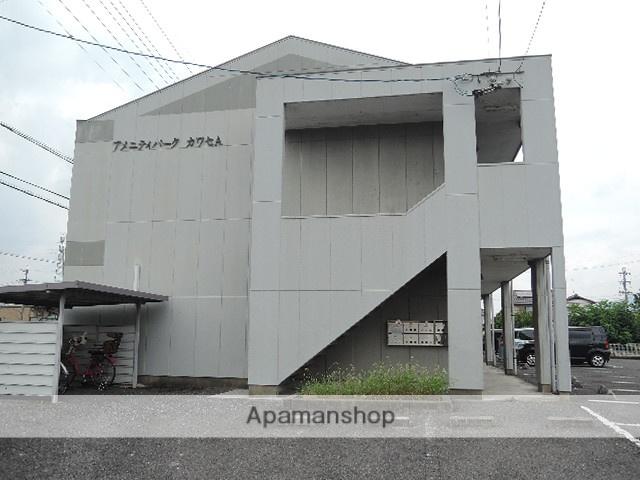 アメニティパークカワセA