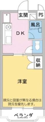サニーヒル岳陽[1DK/30.29m2]の間取図