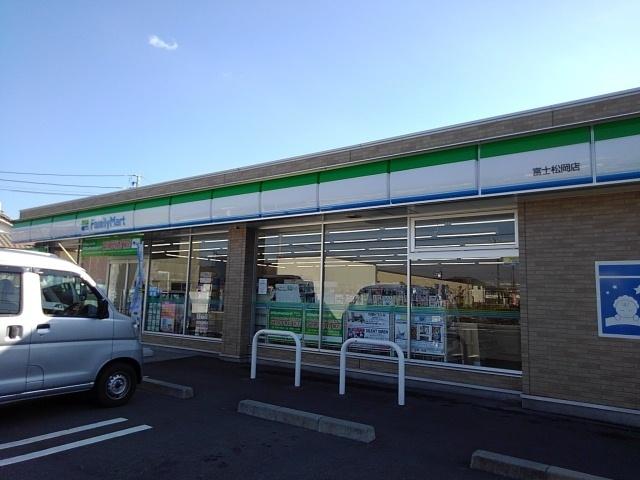 ファミリーマート 松岡店 450m