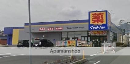 アビタシオン富士[3DK/55.45m2]の周辺2