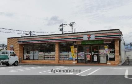 アビタシオン富士[3DK/55.45m2]の周辺4