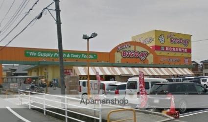 アビタシオン富士[3DK/55.45m2]の周辺5
