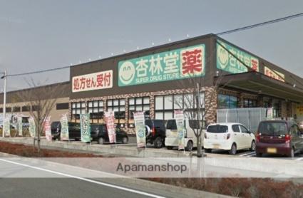 アビタシオン富士[3DK/55.45m2]の周辺6