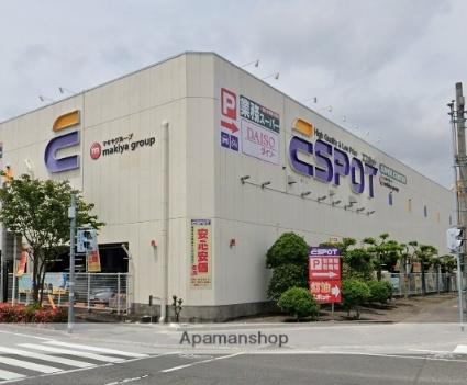 コーポラス和田[3DK/48.87m2]の周辺8