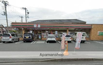 グランメールコート永田町[1K/30.24m2]の周辺4