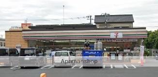 グランメールコート永田町[1K/30.24m2]の周辺6