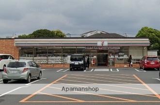 グランメールコート永田町[1K/30.24m2]の周辺7
