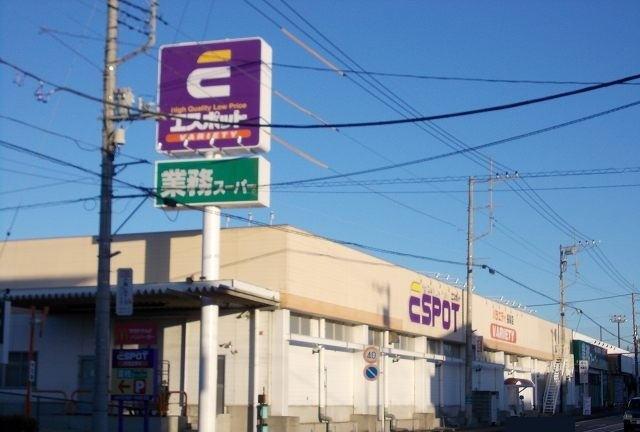 エスポット長泉店 3400m