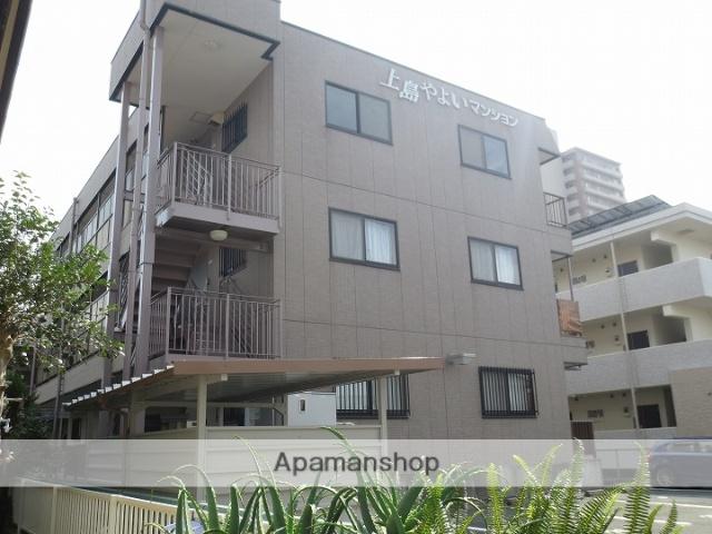 上島やよいマンション