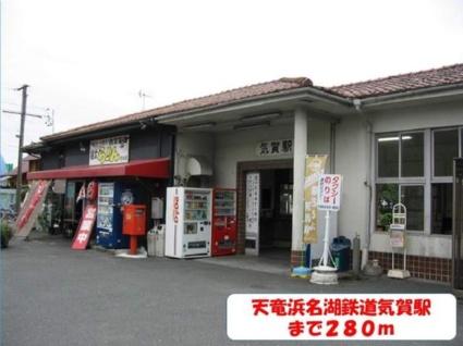KOHOKU MTY B[2LDK/56.57m2]の周辺4
