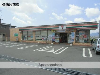 静岡県富士市伝法[3DK/54.67m2]の周辺7
