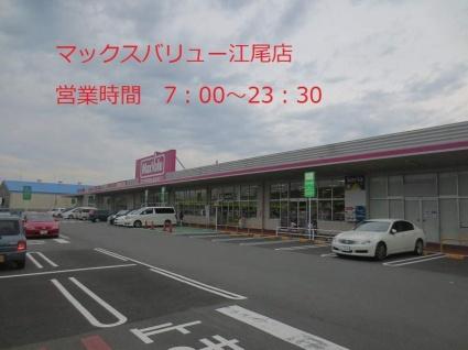 SUNCITY長橋(サンシティ ナガハシ)[3DK/51.15m2]の周辺8