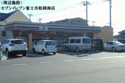 VillageⅠ(ヴィラージュ ワン)[2LDK/49.5m2]の周辺2