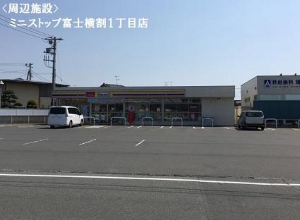VillageⅠ(ヴィラージュ ワン)[2LDK/49.5m2]の周辺7