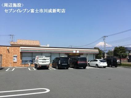 コンフォート・ソレイユⅢ[2LDK/58.04m2]の周辺8