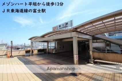 静岡県富士市平垣町[3DK/60.12m2]の周辺3