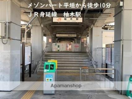 静岡県富士市平垣町[3DK/60.12m2]の周辺5