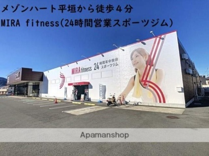 静岡県富士市平垣町[3DK/60.12m2]の周辺6