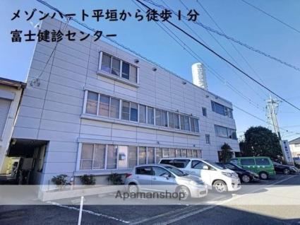 静岡県富士市平垣町[3DK/60.12m2]の周辺7