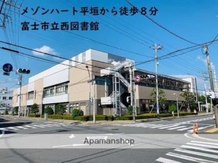 静岡県富士市平垣町[3DK/60.12m2]の周辺8