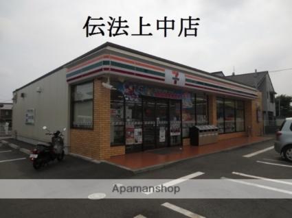 静岡県富士市伝法[1DK/30.7m2]の周辺8