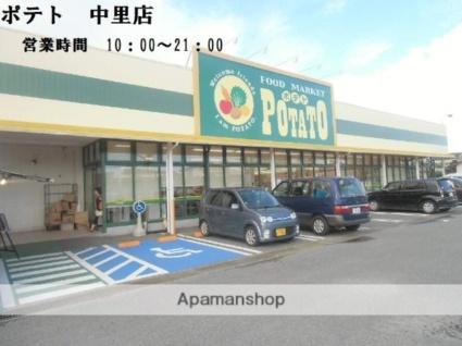 静岡県富士市比奈[2LDK/65.52m2]の周辺2