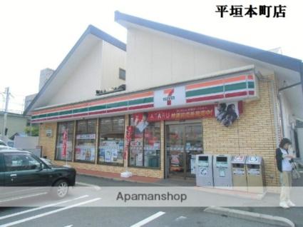 カーサカジマⅢ[3LDK/69.68m2]の周辺2