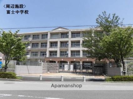カーサカジマⅢ[3LDK/69.68m2]の周辺5