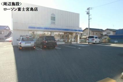 コンフォート・ソレイユⅢ[2LDK/58.04m2]の周辺6