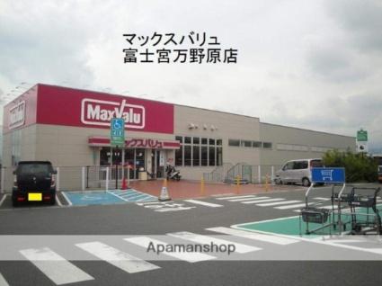 グランドビュー富士A[2DK/43.54m2]の周辺2