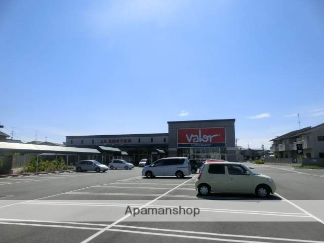 バロー中野町店 800m