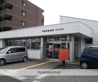 中野町郵便局 600m