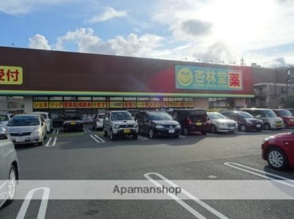 静岡県浜松市北区初生町[1K/25.92m2]の周辺6
