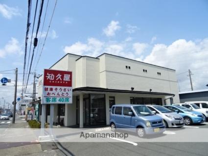 静岡県浜松市北区初生町[1K/25.92m2]の周辺8