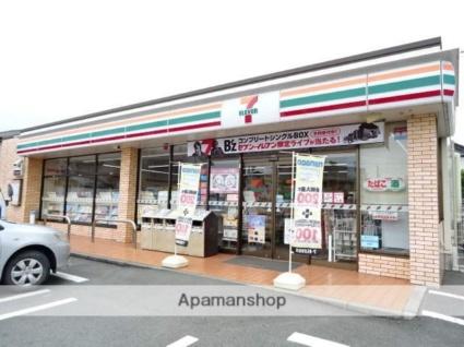 静岡県浜松市浜北区小松[2LDK/78.4m2]の周辺3