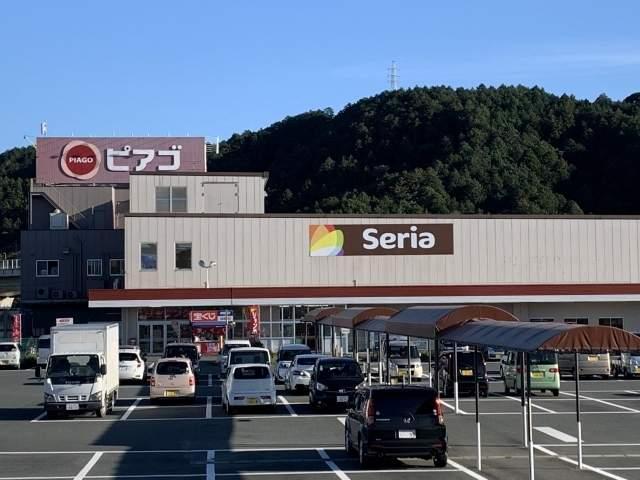 森町飯田郵便局 130m