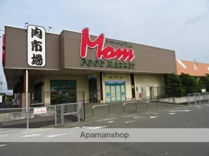 静岡県浜松市北区三幸町[1K/24.5m2]の周辺6