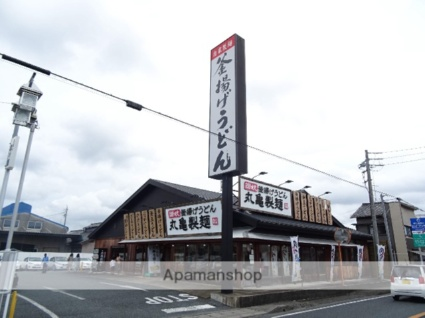 静岡県浜松市北区根洗町[1K/30.24m2]の周辺5