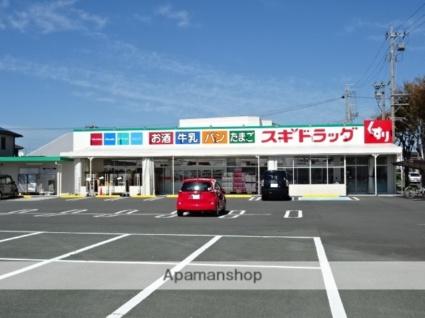 静岡県浜松市浜北区中条[1K/30.16m2]の周辺4
