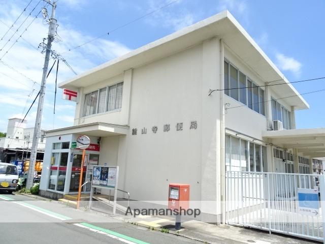 セブンイレブン舘山寺店 1100m