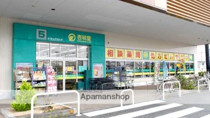 静岡県浜松市東区笠井町[1LDK/40.04m2]の周辺8