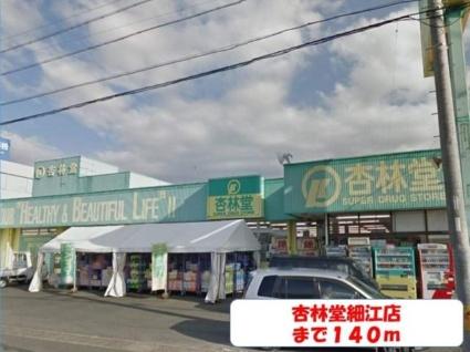 KOHOKU MTY B[2LDK/56.57m2]の周辺2