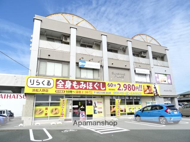 静岡県浜松市西区、浜松駅遠州鉄道バス25分入野下車後徒歩3分の築14年 3階建の賃貸マンション