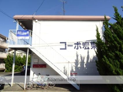 コーポ宏東A[1R/31.5m2]の外観2