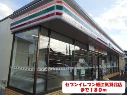 KOHOKU MTY B[2LDK/56.57m2]の周辺3