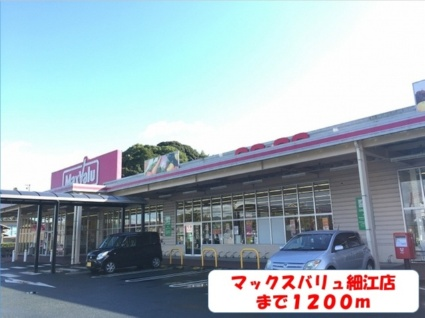 KOHOKU MTY B[2LDK/56.57m2]の周辺6